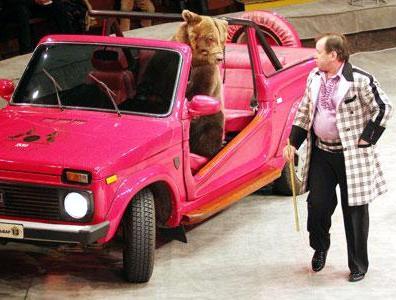 Ехали медведи на автомобиле